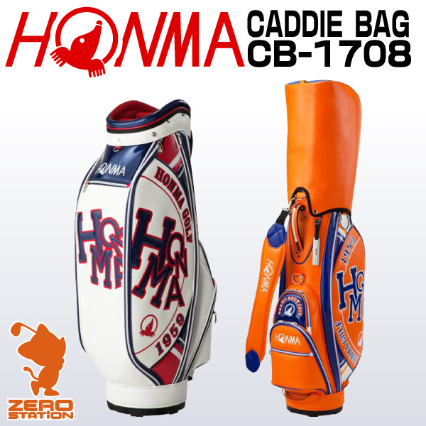 HONMA 혼마 골프 CB-1708 맨즈 캬 디버그 9형 47 인치 대응 2017년 모델