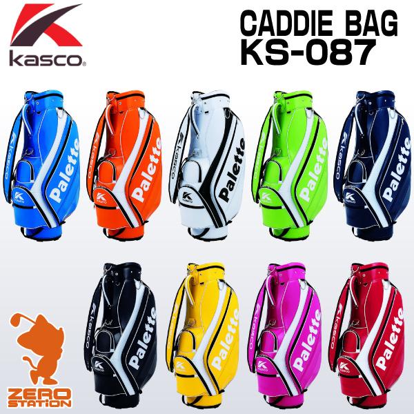 Kasco キャスコ KS-087 メンズ キャディバッグ 9型 6分割 47インチ対応 2017年モデル