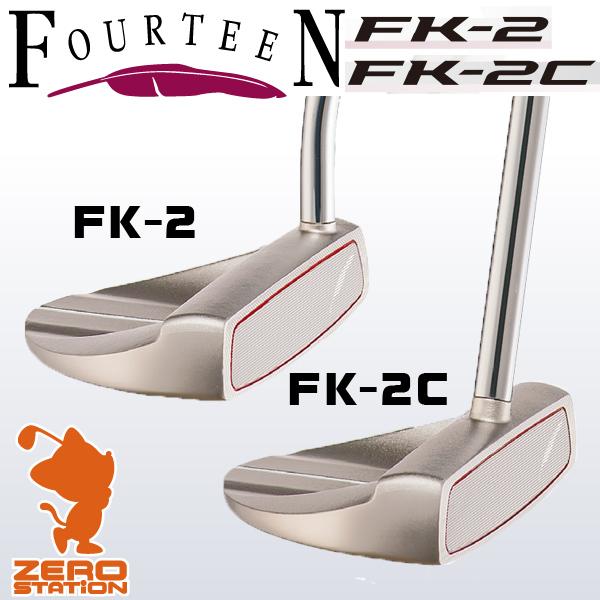 FOURTEEN フォーティーン FK-2/FK-2C パター 34.5インチ 2016年モデル