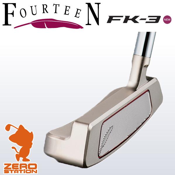 FOURTEEN フォーティーン FK-3 パター 34.5インチ 2017年モデル