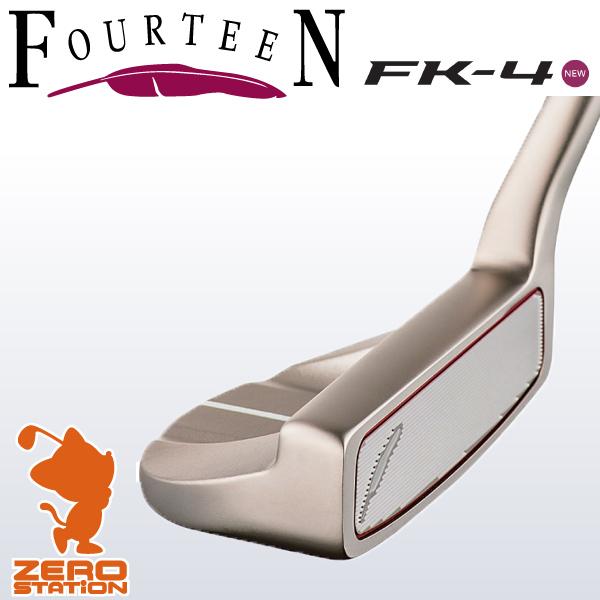 FOURTEEN フォーティーン FK-4 パター 34.5インチ 2017年モデル