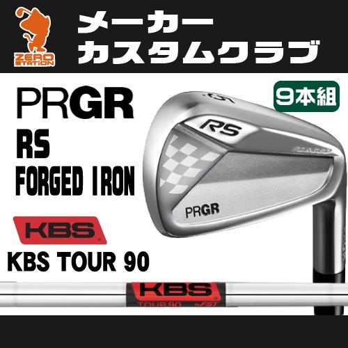 プロギア RS フォージド アイアンPRGR RS FORGED IRON 9本組KBS TOUR 90 スチールシャフトメーカーカスタム 日本モデル