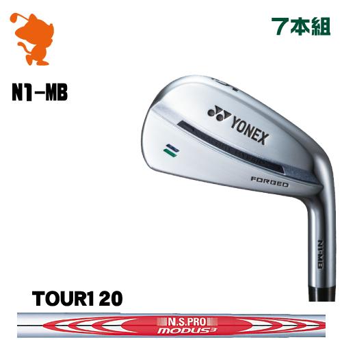 ヨネックス N1-MB フォージドアイアンYONEX N1-MB Forged Iron 7本組NSPRO MODUS3 TOUR120 スチールシャフトメーカーカスタム 日本モデル