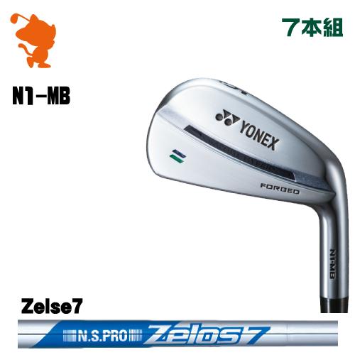 ヨネックス N1-MB フォージドアイアンYONEX N1-MB Forged Iron 7本組NSPRO Zelos7 スチールシャフトメーカーカスタム 日本モデル