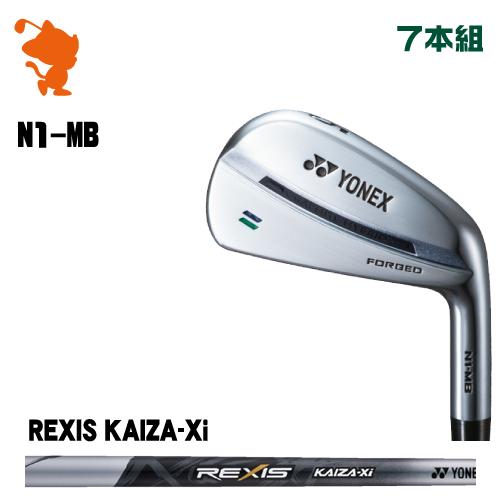 ヨネックス N1-MB フォージドアイアンYONEX N1-MB Forged Iron 7本組REXIS KAIZA-Xi カーボンシャフトメーカーカスタム 日本モデル