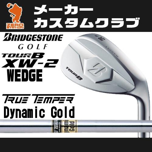 ブリヂストン TOUR B XW-2 ウェッジ シルバーBRIDGESTONE TOUR B XW-2 WEDGE SILVERDynamic Gold スチールシャフトメーカーカスタム 日本正規品
