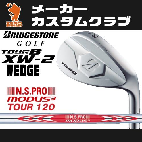 ブリヂストン TOUR B XW-2 ウェッジ シルバーBRIDGESTONE TOUR B XW-2 WEDGE SILVERNSPRO MODUS3 TOUR120 スチールシャフトメーカーカスタム 日本正規品