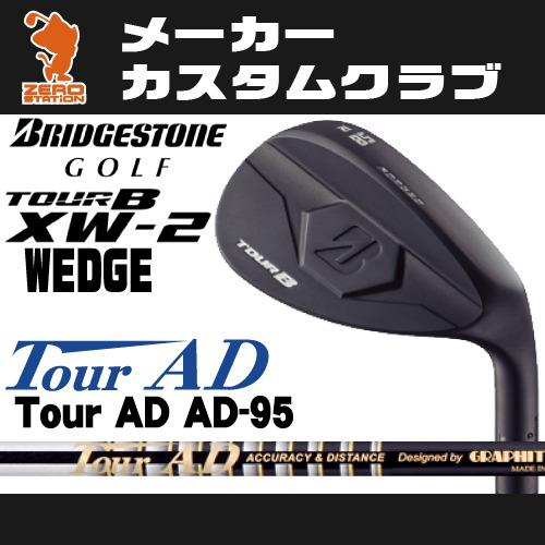 ブリヂストン TOUR B XW-2 ウェッジ ブラックBRIDGESTONE TOUR B XW-2 WEDGE BLACKTour AD 95 カーボンシャフトメーカーカスタム 日本正規品