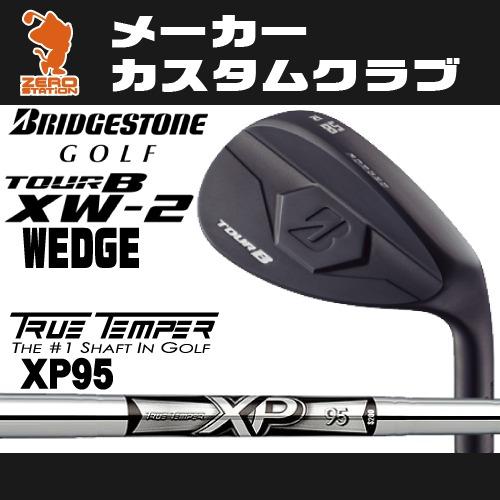 ブリヂストン XW-2 TOUR B XW-2 日本正規品 ウェッジ ブラックBRIDGESTONE XW-2 TOUR B XW-2 WEDGE BLACKXP95 スチールシャフトメーカーカスタム 日本正規品, 家具のe-Line:d33eb3fd --- jpm.mx