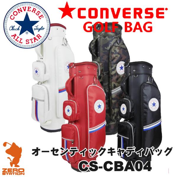 《あす楽》CONVERSE コンバース CS-CBA04 オーセンティックキャディバッグ メンズ キャディバッグ 合成革皮 ポリステル 2017年モデル