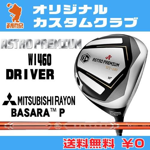 マスターズ アストロプレミアム WI460 ドライバーMASTERS ASTRO PREMIUM WI460 DRIVERBASSARA P SERIES カーボンシャフトオリジナルカスタム