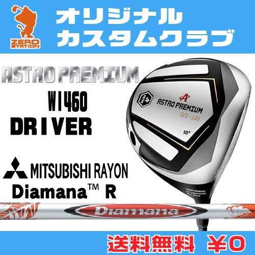 マスターズ アストロプレミアム WI460 ドライバーMASTERS ASTRO PREMIUM WI460 DRIVERDiamana R SERIES カーボンシャフトオリジナルカスタム