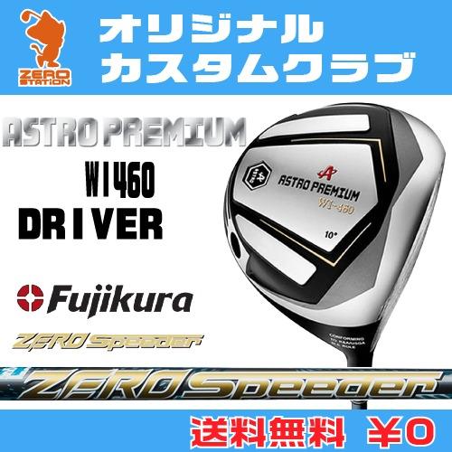 マスターズ アストロプレミアム WI460 ドライバーMASTERS ASTRO PREMIUM WI460 DRIVERZERO SPEEDER カーボンシャフトオリジナルカスタム