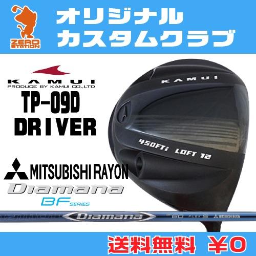 最も完璧な カムイ TP-09D ドライバーKAMUI TP-09D TP-09D DRIVERDiamana DRIVERDiamana BF TP-09D カーボンシャフトオリジナルカスタム, Deal:d300a88b --- clftranspo.dominiotemporario.com