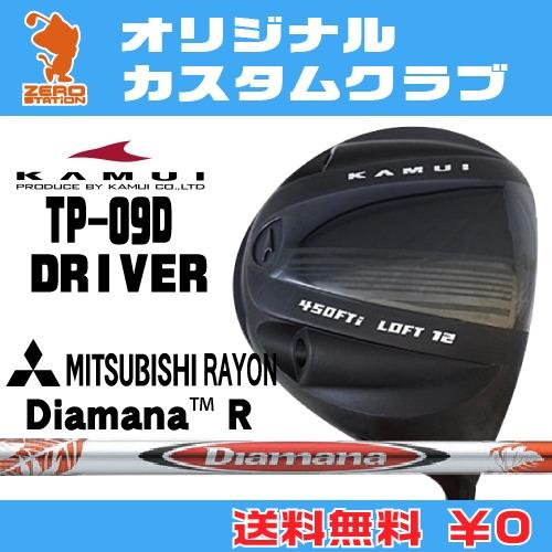 カムイ TP-09D ドライバーKAMUI TP-09D DRIVERDiamana R カーボンシャフトオリジナルカスタム