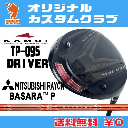 カムイ TP-09S ドライバーKAMUI TP-09S DRIVERBASSARA P カーボンシャフトオリジナルカスタム