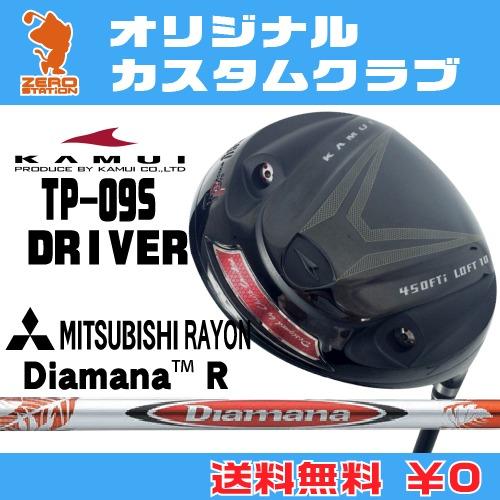 カムイ TP-09S ドライバーKAMUI TP-09S DRIVERDiamana R カーボンシャフトオリジナルカスタム