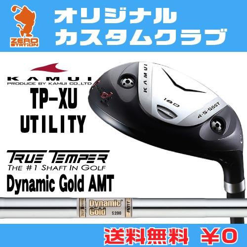 カムイ TP-XU ユーティリティKAMUI TP-XU UTILITYDynamic Gold AMT スチールシャフトオリジナルカスタム