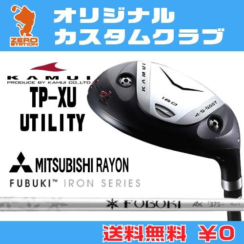 カムイ TP-XU ユーティリティKAMUI TP-XU UTILITYFUBUKI AX カーボンシャフトオリジナルカスタム