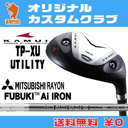 カムイ TP-XU ユーティリティKAMUI TP-XU UTILITYFUBUKI Ai カーボンシャフトオリジナルカスタム