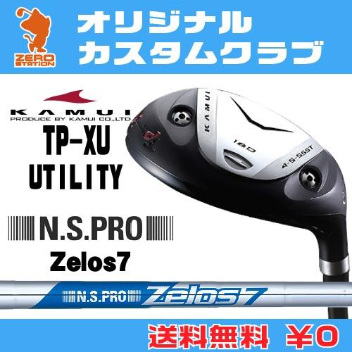 カムイ TP-XU ユーティリティKAMUI TP-XU UTILITYNSPRO Zelos7 スチールシャフトオリジナルカスタム