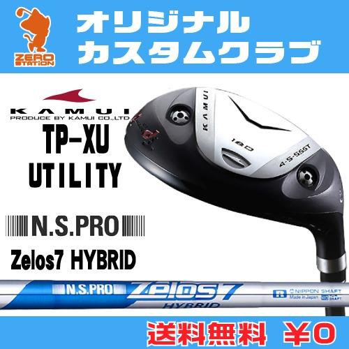 カムイ TP-XU ユーティリティKAMUI TP-XU UTILITYNSPRO Zelos7 HYBRID スチールシャフトオリジナルカスタム