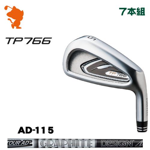 フォーティーン TP766 アイアンFOURTEEN TP766 IRON 7本組TourAD 115 カーボンシャフトメーカーカスタム 日本正規品