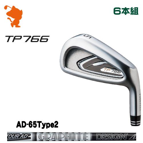 フォーティーン TP766 アイアンFOURTEEN TP766 IRON 6本組TourAD 65 Type2 カーボンシャフトメーカーカスタム 日本正規品