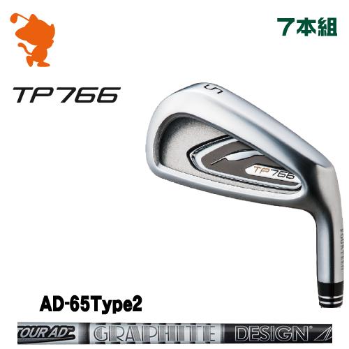 フォーティーン TP766 アイアンFOURTEEN TP766 IRON 7本組TourAD 65 Type2 カーボンシャフトメーカーカスタム 日本正規品