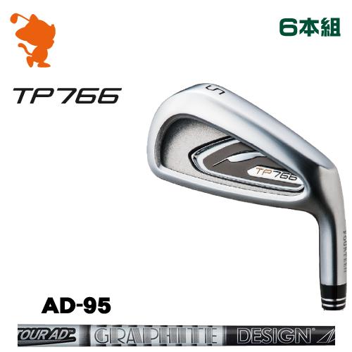 フォーティーン TP766 アイアンFOURTEEN TP766 IRON 6本組TourAD 95 カーボンシャフトメーカーカスタム 日本正規品