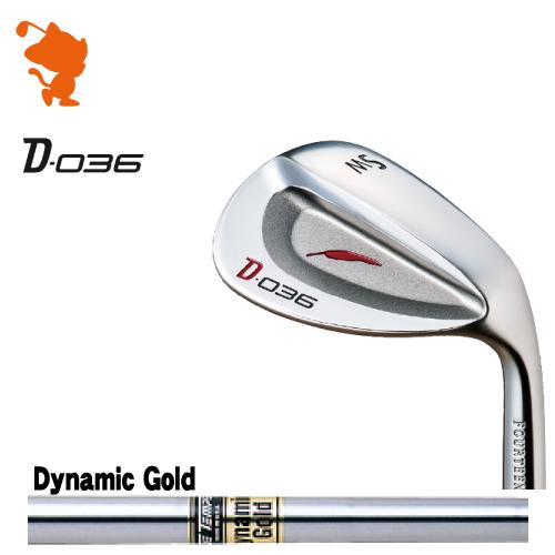 フォーティーン D-036 ウェッジFOURTEEN D-036 WEDGEDynamic Gold スチールシャフトメーカーカスタム 日本正規品