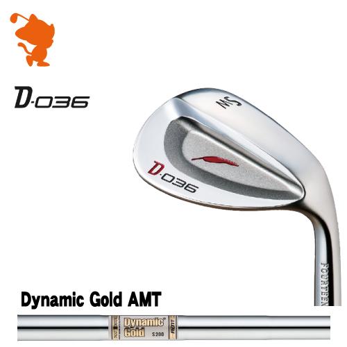 フォーティーン D-036 ウェッジFOURTEEN D-036 WEDGEDynamic Gold AMT スチールシャフトメーカーカスタム 日本正規品