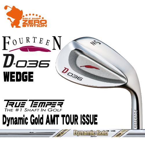 フォーティーン D-036 ウェッジFOURTEEN D-036 WEDGEDynamic Gold AMT TOUR ISSUE スチールシャフトメーカーカスタム 日本正規品