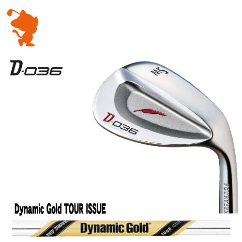 フォーティーン D-036 ウェッジFOURTEEN D-036 WEDGEDynamic Gold TOUR ISSUE スチールシャフトメーカーカスタム 日本正規品