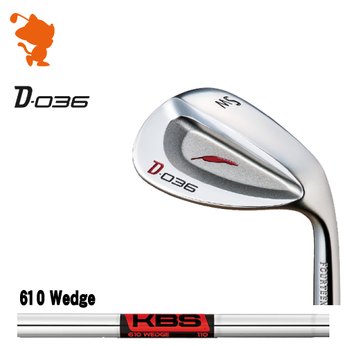 フォーティーン D-036 ウェッジFOURTEEN D-036 WEDGEKBS 610 Wedge スチールシャフトメーカーカスタム 日本正規品