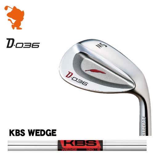 フォーティーン D-036 ウェッジFOURTEEN D-036 WEDGEKBS WEDGE スチールシャフトメーカーカスタム 日本正規品