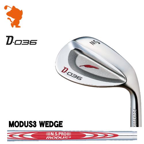 フォーティーン D-036 ウェッジFOURTEEN D-036 WEDGENSPRO MODUS3 WEDGE スチールシャフトメーカーカスタム 日本正規品