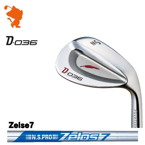 フォーティーン D-036 ウェッジFOURTEEN D-036 WEDGENSPRO Zelos7 スチールシャフトメーカーカスタム 日本正規品