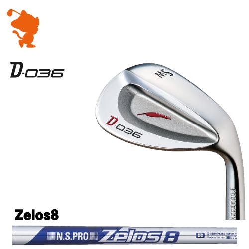 フォーティーン D-036 ウェッジFOURTEEN D-036 WEDGENSPRO Zelos8 スチールシャフトメーカーカスタム 日本正規品