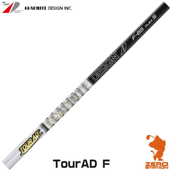 超熱 グラファイトデザイン F TOUR AD F TOUR ツアーAD Fシリーズ フェアウェイウッドシャフト AD [リシャフト対応], ソーワーク:8e96498e --- construart30.dominiotemporario.com