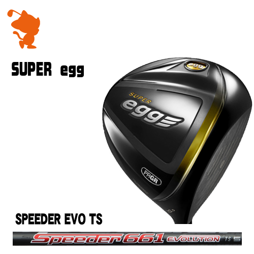 プロギア 2017年 SUPER egg [高反発] ドライバーPRGR 17 SUPER egg DRIVERSpeeder EVOLUTION TS カーボンシャフトメーカーカスタム 日本モデル