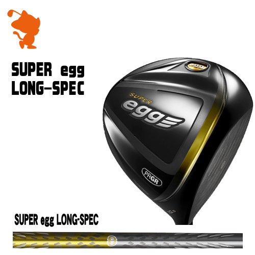 【メール便不可】 プロギア egg 2017年 SUPER egg LONG-SPEC LONG-SPEC [高反発] LONG-SPEC ドライバーPRGR 17 SUPER egg LONG-SPEC DRIVERSUPER egg LONG-SPEC カーボンシャフトメーカーカスタム 日本モデル, ペット用品フェイスワン:08da79ba --- construart30.dominiotemporario.com