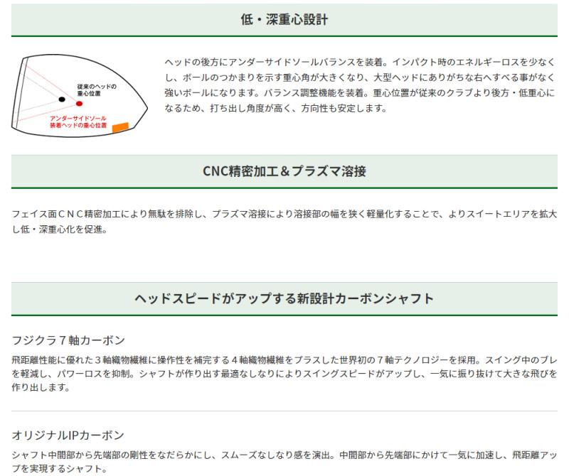 マスターズ アストロプレミアム WI460 ドライバーMASTERS ASTRO PREMIUM WI460 DRIVERTourAD BB SERIES カーボンシャフトオリジナルカスタム