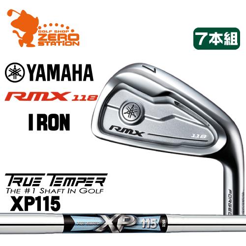 ヤマハ 2018年 RMX 118 アイアンYAMAHA 18 RMX 118 IRON 7本組XP115 スチールシャフトメーカーカスタム 日本正規品