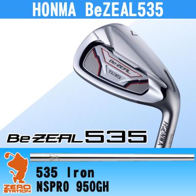 【25%OFF】 本間ゴルフ 2018年 ビジール 535 NSPRO アイアン HONMA 535 BeZEAL 535 アイアン IRON 10本組 NSPRO 950GH スチールシャフト, とっとりけん:22e3e4ca --- beauty100.xyz