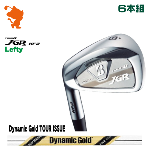 【WEB限定】 ブリヂストン TOUR Lefty B JGR TOUR HF2 レフティ 6本組Dynamic アイアンBRIDGESTONE TOUR B JGR HF2 Lefty IRON 6本組Dynamic Gold TOUR ISSUE スチールシャフトメーカーカスタム 日本正規品, 朝日町:fa98a703 --- construart30.dominiotemporario.com