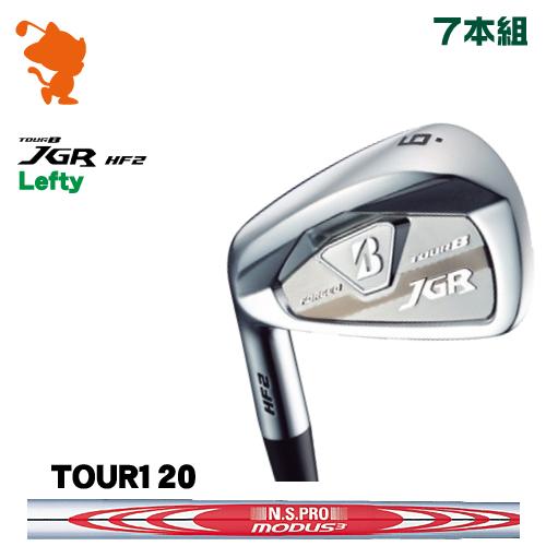 ブリヂストン TOUR B JGR HF2 レフティ アイアンBRIDGESTONE TOUR B JGR HF2 Lefty IRON 7本組NSPRO MODUS3 TOUR120 スチールシャフトメーカーカスタム 日本正規品