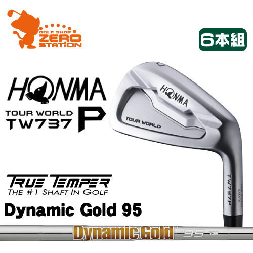 本間ゴルフ ホンマ ツアーワールド TW737P アイアンHONMA TOUR WORLD TW737P IRON 6本組Dynamic Gold 95 スチールシャフトメーカーカスタム 日本正規品