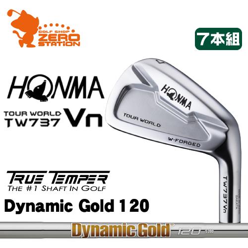 本間ゴルフ ホンマ ツアーワールド TW737Vn アイアンHONMA TOUR WORLD TW737Vn IRON 7本組Dynamic Gold 120 スチールシャフトメーカーカスタム 日本正規品