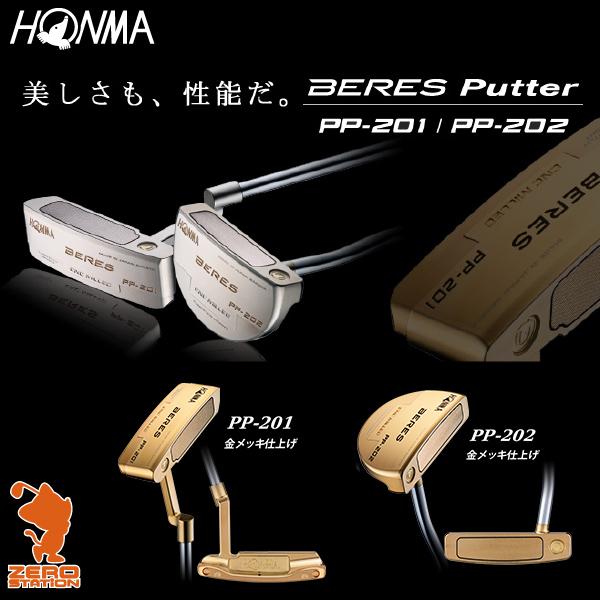本間ゴルフ ホンマ 2018年 BERES PP-201/PP-202 PUTTER パター [金メッキ]